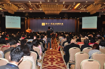 The 11th Asia Pacific Conference on Tobacco or Health held in Beijing