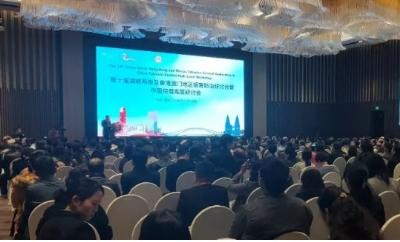 第十届海峡两岸及香港澳门地区烟害防治研讨会暨第二十届全国控烟学术研讨会在重庆召开